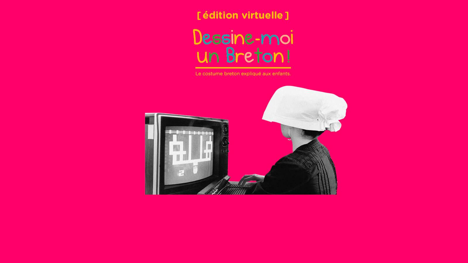 bannière exposition virtuelle